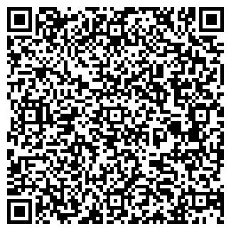 QR-код с контактной информацией организации БУЛЯК
