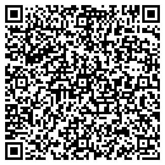 QR-код с контактной информацией организации КАЛИНИНА