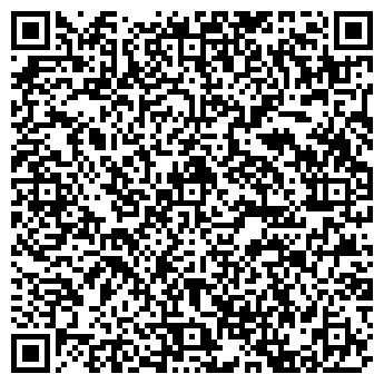 QR-код с контактной информацией организации КАРПРОМСНАБ ПК