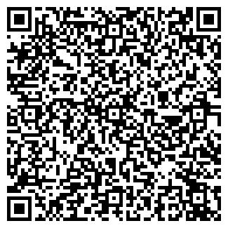 QR-код с контактной информацией организации КАМА