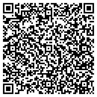 QR-код с контактной информацией организации КАМСКИЙ