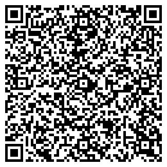 QR-код с контактной информацией организации МАГАРИФ
