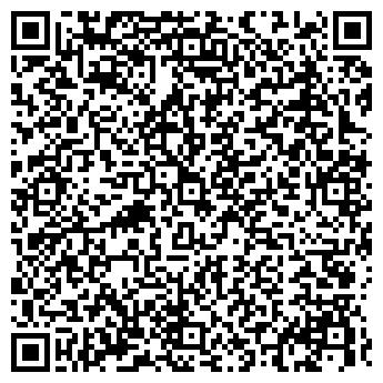 QR-код с контактной информацией организации САЛИХА САЙДАШЕВА