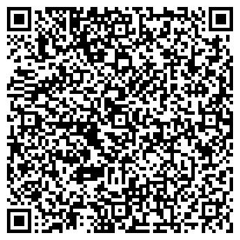 QR-код с контактной информацией организации КАРСТРОЙЭКСПЕРТИЗА ТОО