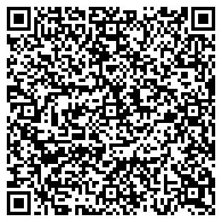 QR-код с контактной информацией организации ЧАЧКАЛЕ