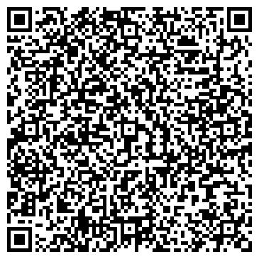 QR-код с контактной информацией организации ТАТАРСКАЯ НАЦИОНАЛЬНАЯ ШКОЛА ИМ. ГАЛИ АКШ