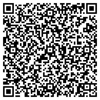 QR-код с контактной информацией организации ШКОЛА № 50