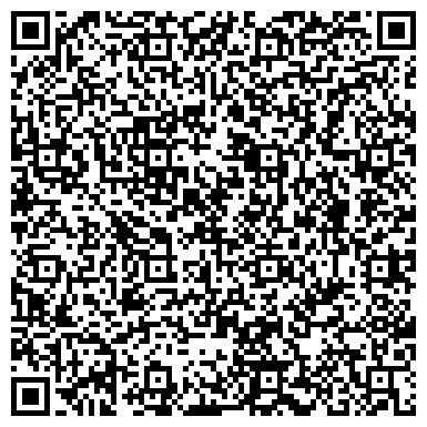 QR-код с контактной информацией организации МУЗЫКАЛЬНАЯ ШКОЛА № 6 ИМ. С. САЙДАШЕВА