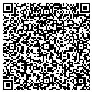 QR-код с контактной информацией организации КАРТЕЛЬ ПК