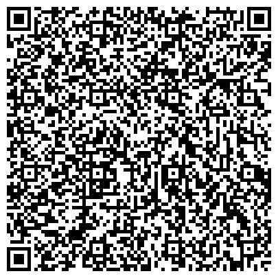 QR-код с контактной информацией организации ГАУСО «Тукаевский дом-интернат для престарелых и инвалидов»