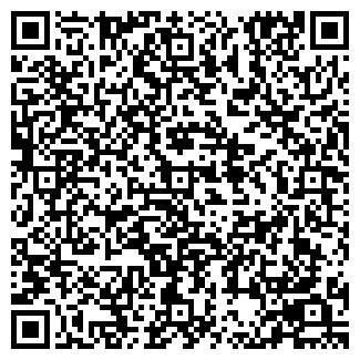 QR-код с контактной информацией организации КБК ПК