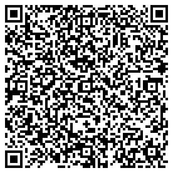 QR-код с контактной информацией организации ШКОЛА-ЛИЦЕЙ № 31