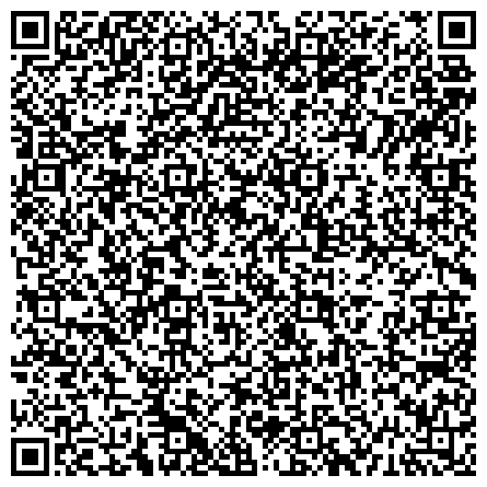 QR-код с контактной информацией организации «Управление записи актов гражданского состояния  муниципального образования город Набережные Челны»