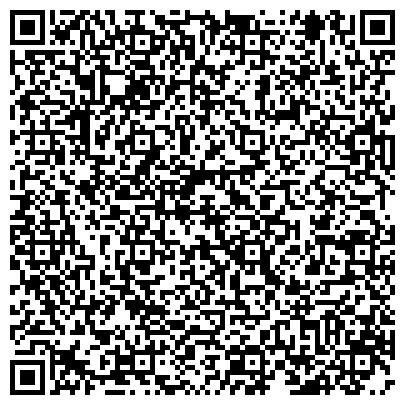 QR-код с контактной информацией организации ОТДЕЛ ГИБДД УМВД РОССИИ ПО Г.НАБЕРЕЖНЫЕ ЧЕЛНЫ РТ