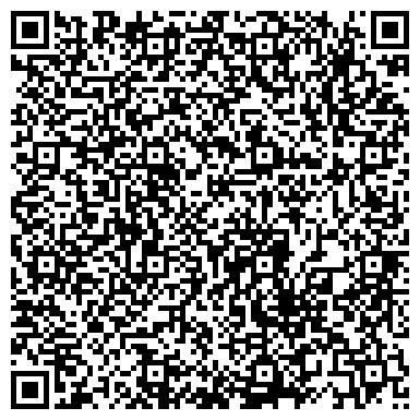 QR-код с контактной информацией организации ОТДЕЛ ГИБДД УМВД РОССИИ ПО Г.НАБЕРЕЖНЫЕ ЧЕЛНЫ