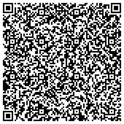 """QR-код с контактной информацией организации Отдел полиции №2 """"Комсомольский"""""""