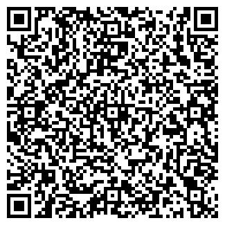 QR-код с контактной информацией организации БОДРЫ И ВЕСЕЛЫ