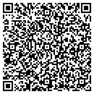 QR-код с контактной информацией организации КЗ ЭЛТО ЗАО ДП