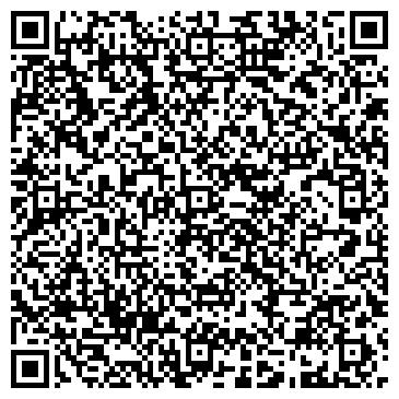 QR-код с контактной информацией организации ОТДЕЛ ПОЛИЦИИ НА КАМАЗЕ