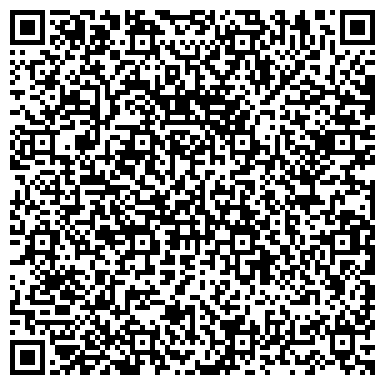 QR-код с контактной информацией организации ДЕПАРТАМЕНТ КАЗНАЧЕЙСТВА Г. НАБЕРЕЖНЫЕ ЧЕЛНЫ