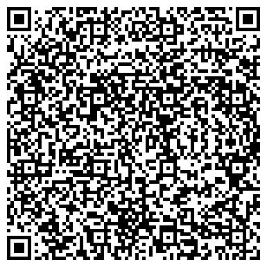 QR-код с контактной информацией организации КОМПЛЕКСНАЯ ЛАБОРАТОРИЯ МОНИТОРИНГА ОКРУЖАЮЩЕЙ СРЕДЫ УГМС РТ