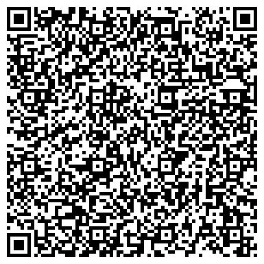QR-код с контактной информацией организации ООО Технология - ЭКО