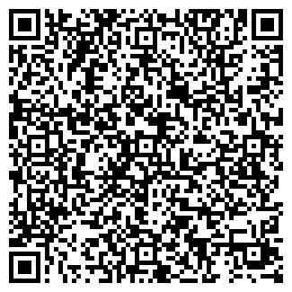 QR-код с контактной информацией организации ООО ИМИДЖ-ПЛЮС
