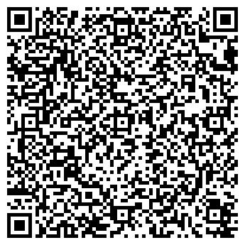 QR-код с контактной информацией организации ЗАО РАССТАЛ