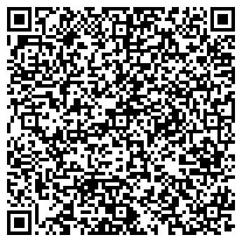 QR-код с контактной информацией организации ООО ТРАКРЕСУРС