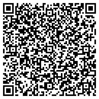 QR-код с контактной информацией организации КЛАКСОН ТОО