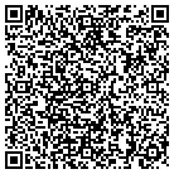 QR-код с контактной информацией организации ООО КВАЗАР
