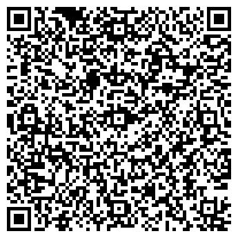 """QR-код с контактной информацией организации """"СВЕТЛЮКС"""""""