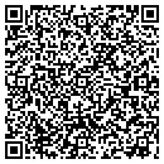 QR-код с контактной информацией организации БЕЛЫЙ ЦВЕТ