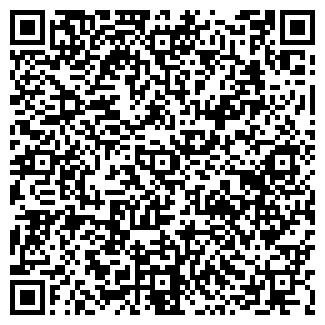 QR-код с контактной информацией организации ООО БЕРЛОГА
