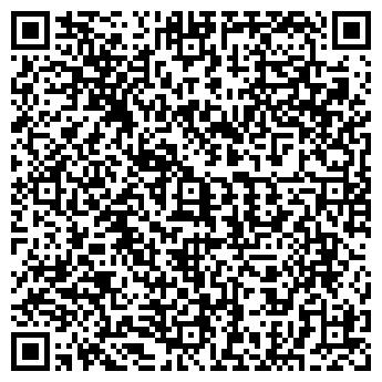 QR-код с контактной информацией организации ЧЕЛНЫ