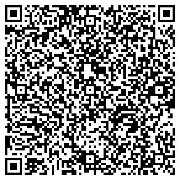 QR-код с контактной информацией организации КОММЕСК-ОМИР АСК ДП КАРАГАНДИНСКИЙ ФИЛИАЛ
