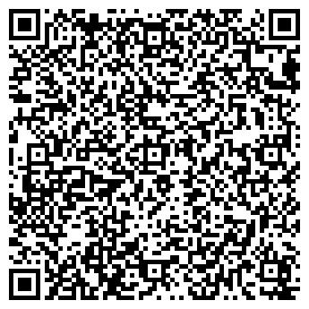 QR-код с контактной информацией организации КАМСКОЕ