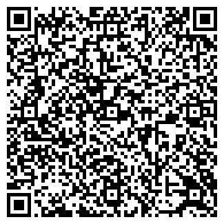 QR-код с контактной информацией организации ОАО КЕНТАВР