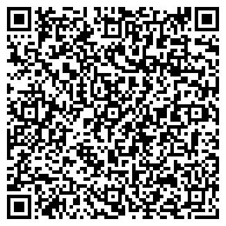 QR-код с контактной информацией организации МАКСАТ-М