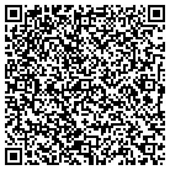 QR-код с контактной информацией организации АЛЮМПЛАСТ