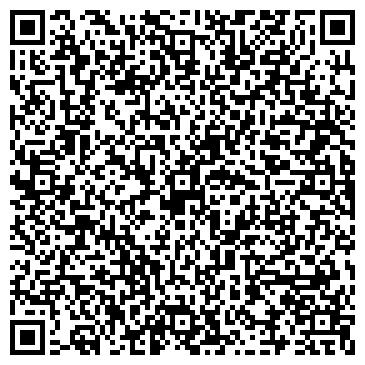QR-код с контактной информацией организации КОМПЬЮТЕРНЫЙ ЦЕНТР - Г.КАРАГАНДА, ТОО