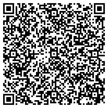 QR-код с контактной информацией организации ООО ДИЛЯРА