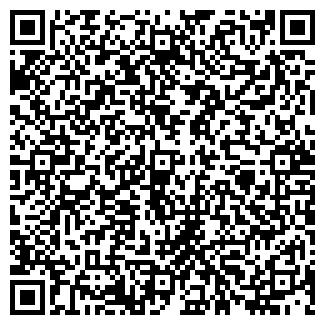 QR-код с контактной информацией организации КОНВИ