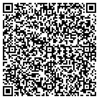 QR-код с контактной информацией организации ХАММЕР