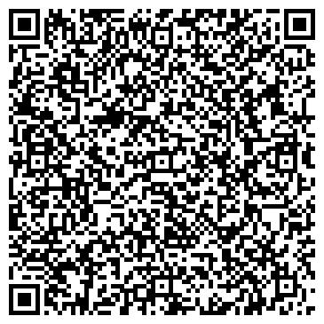 QR-код с контактной информацией организации LEGION СТАЛЬНЫЕ ДВЕРИ