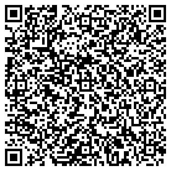 QR-код с контактной информацией организации КОНСАЛТИНГ ЦЕНТР ТОО