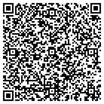 QR-код с контактной информацией организации ООО ВПК-КАМА