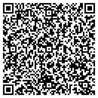 QR-код с контактной информацией организации СПЕКТРАВТО