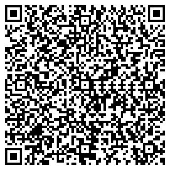 QR-код с контактной информацией организации ООО С.Т. КРОУН