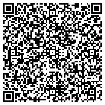 QR-код с контактной информацией организации АРТ КОМПАНИ